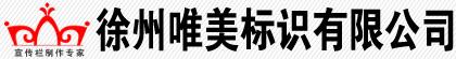 淄博宣传栏_淄博宣传栏厂家